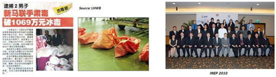 (Left) News article on cross-border partnership which resulted in NCID's seizure of 113 kg of methamphetamine on 2 Aug 2010, estimated to be worth RM24.86 million (approximately S$10.69 million); (Right) Participants at the INEP 2010.