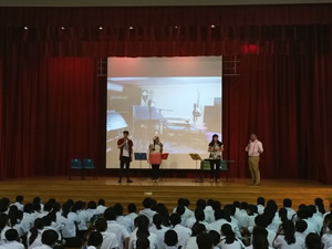PDE skit for secondary schools