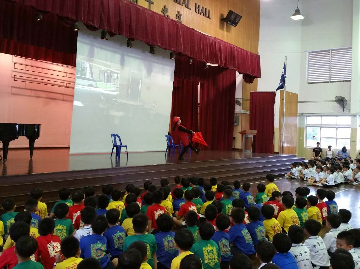 PDE Skit for primary schools