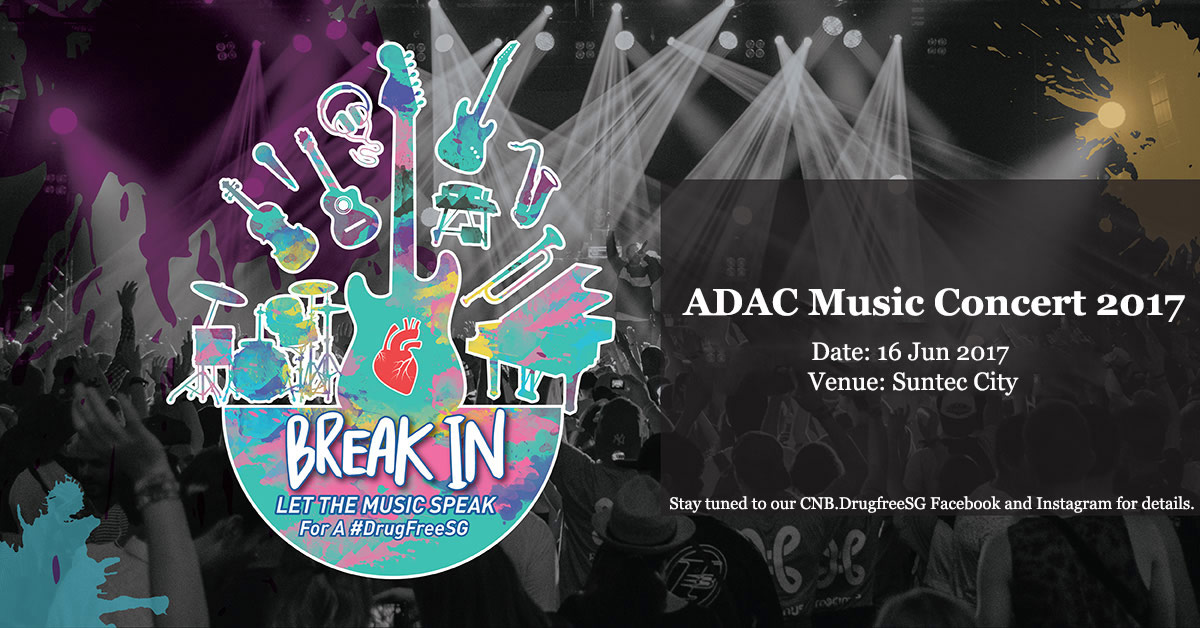 small event banner for ADAC Music Concert 2017