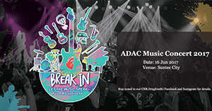 small_event_banner_ADAC_Music_Concert_2017_thumbnail