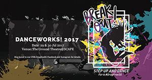 Danceworks Event Banner